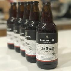 The Brale, Brown Ale