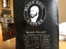 Unser neuer Kaffee