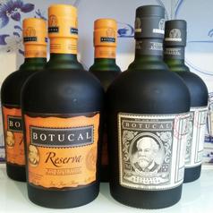 Botucal Reserva (24,90 €)